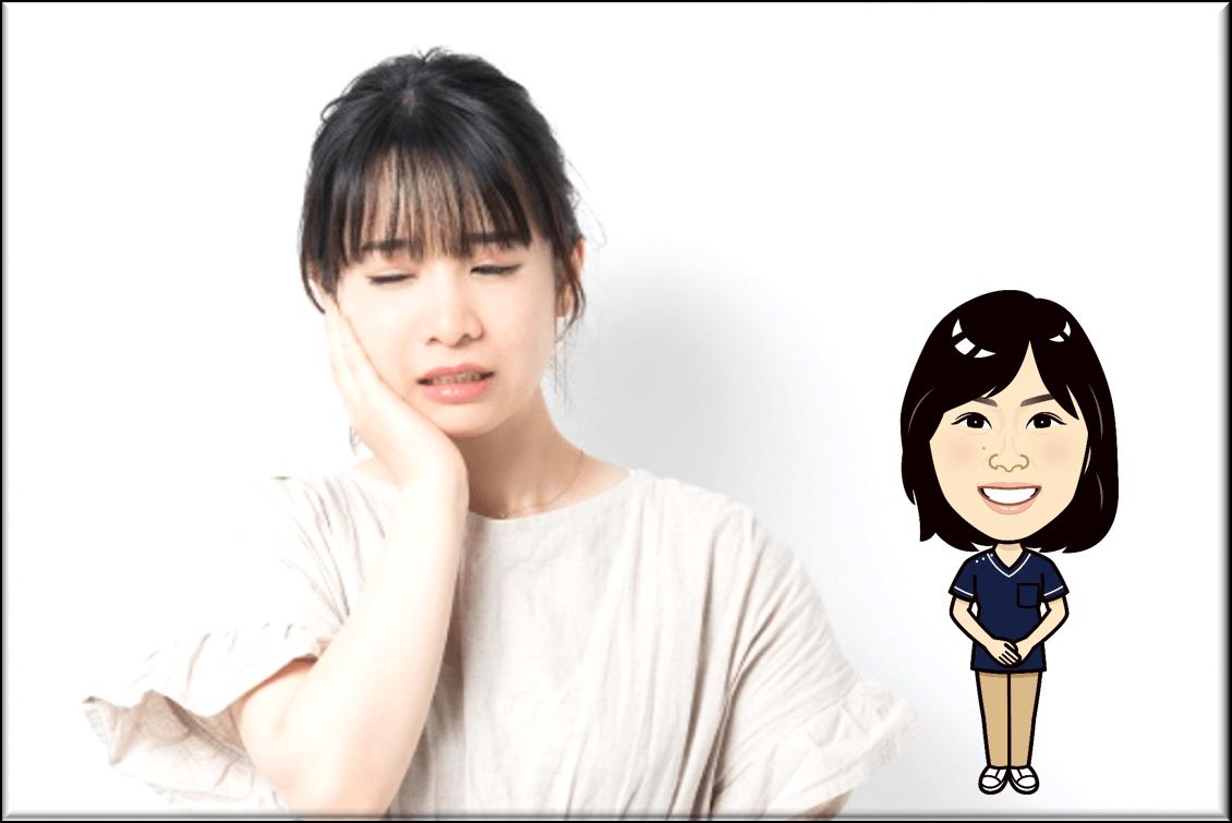 あごの痛みの原因と改善方法