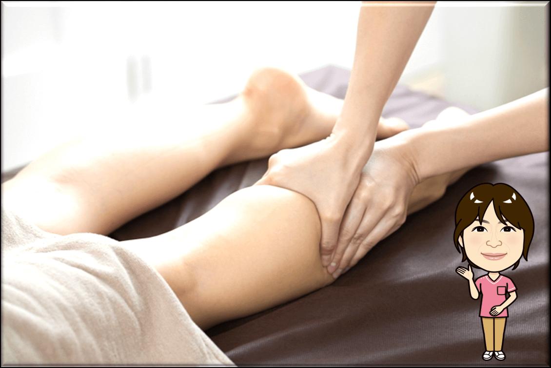 ふくらはぎの症状と改善方法
