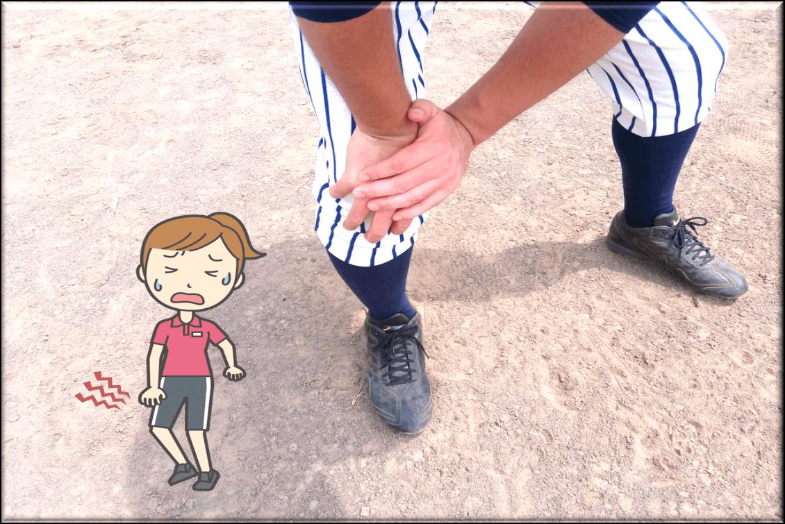 ひざの痛みの原因と改善方法