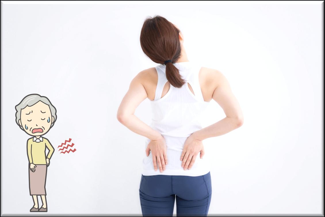 脊柱管狭窄症の原因と改善方法