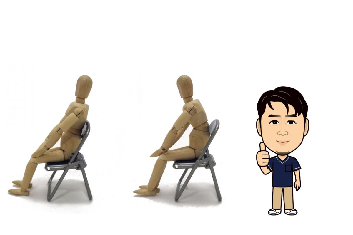 『整骨院が教える 腰痛治療時に必要な正しい椅子の座り方』