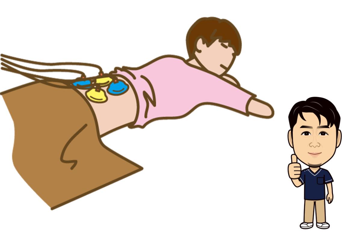 腰痛治療に効果的な電気の種類